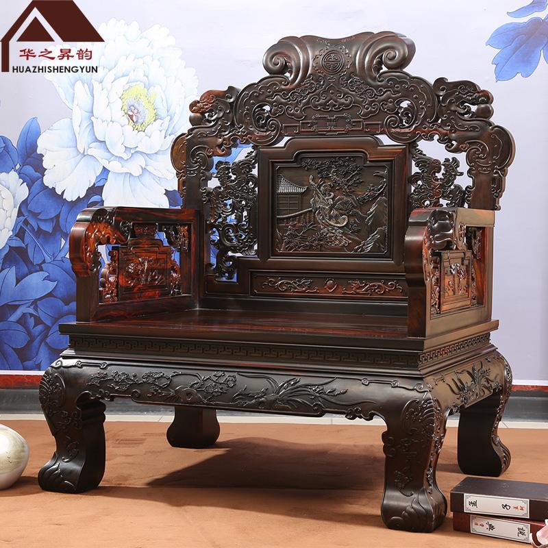 老挝大红酸枝沙发 四大美女 7件套/11件套 交趾黄檀