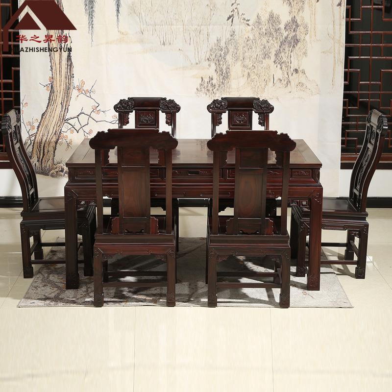 印尼黑酸枝餐桌 麒麟 7件套 正宗阔叶黄檀