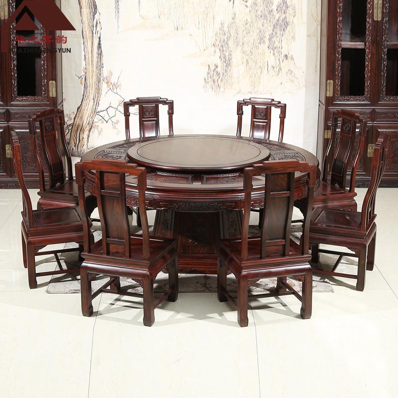 印尼黑酸枝圆餐桌 祥云 多规格可选 正宗阔叶黄檀