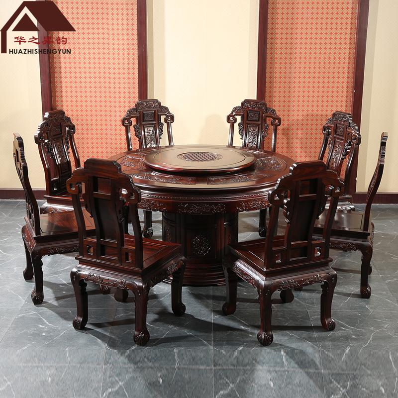 非洲酸枝木圆餐桌 如意 多规格可选