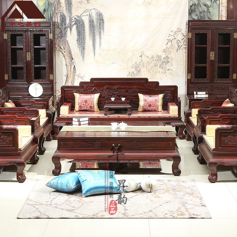 印尼黑酸枝沙发 山水 7件套/11件套 正宗阔叶黄檀