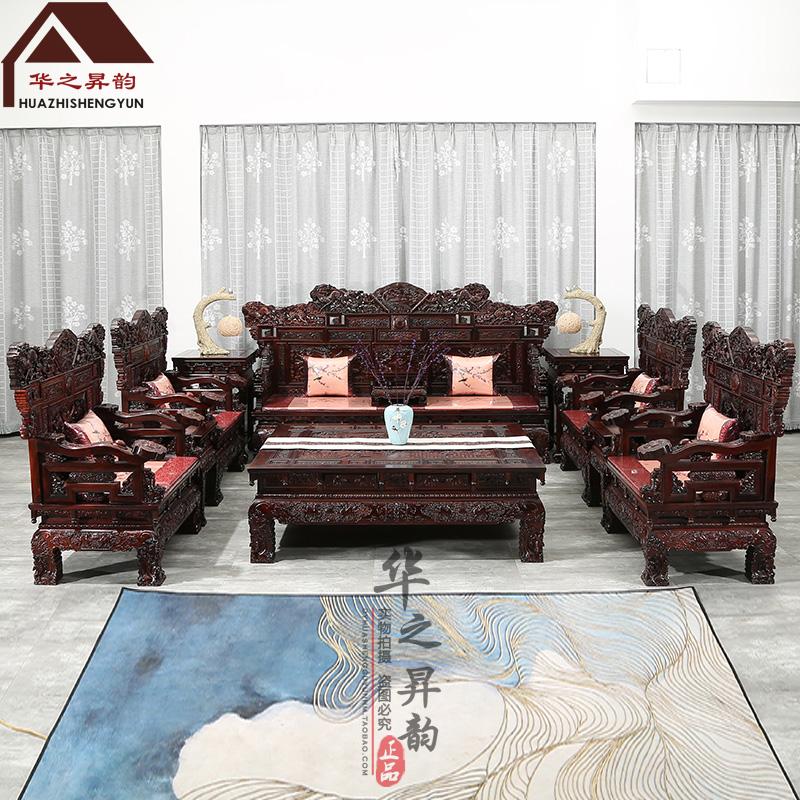 印尼黑酸枝沙发 豪华手工雕刻 7件套/11件套 正宗阔叶黄檀