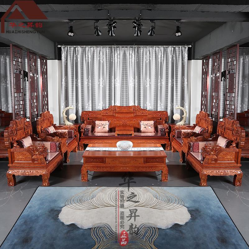 缅甸花梨木沙发 加厚深雕 宝马  7件套/11件套 大果紫檀