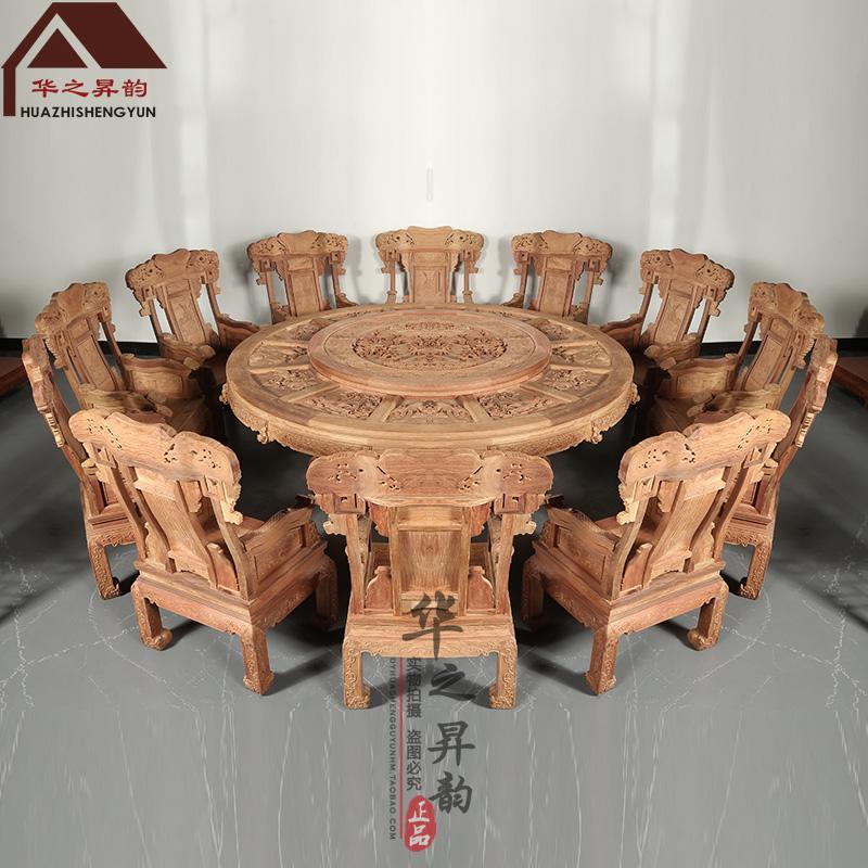 缅甸花梨木圆餐桌 手工深雕 圆形餐台 餐椅组合  大果紫檀