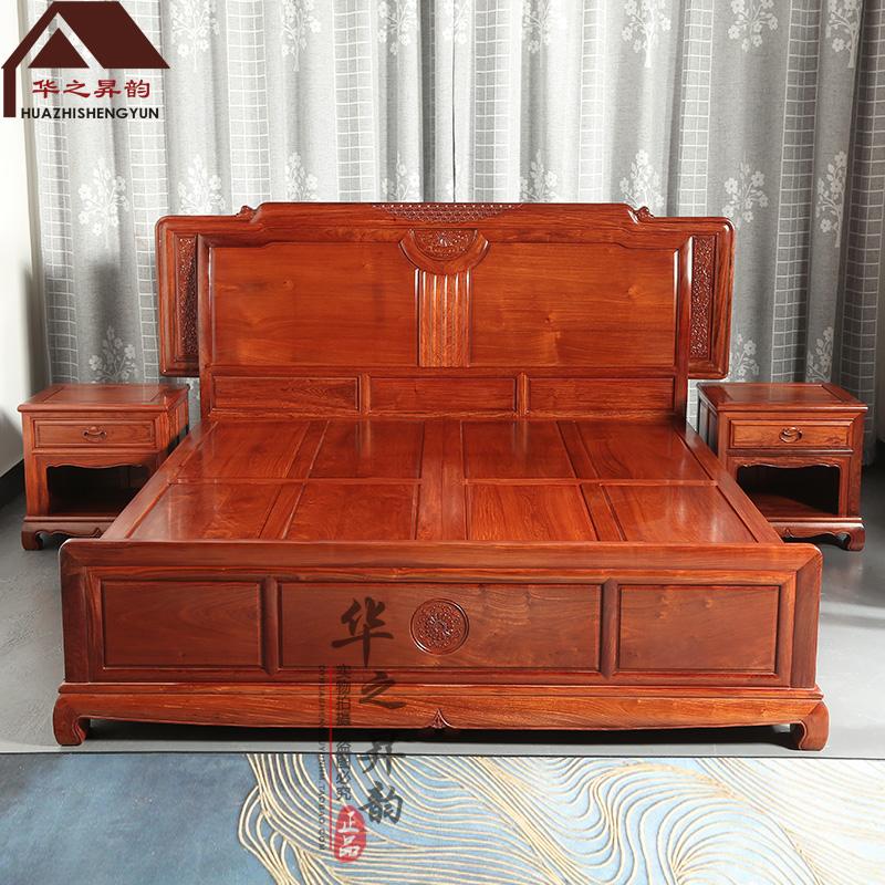缅甸花梨木大床 新中式 1.8米双人床 大果紫檀