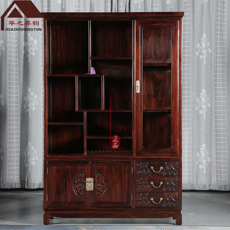 印尼黑酸枝酒柜 新中式博古架 隔厅柜  正宗阔叶黄檀