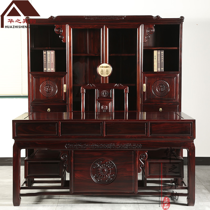 印尼黑酸枝办公桌 新中式书房 写字台 书桌 书柜  正宗阔叶黄檀