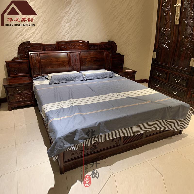 老挝大红酸枝床 3件套