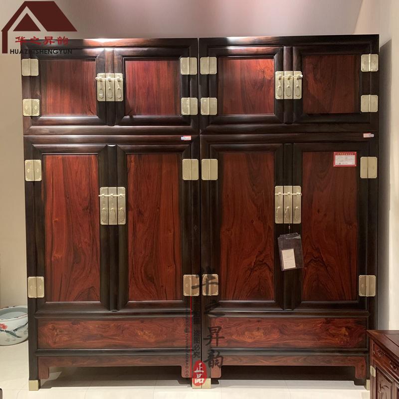 老挝大红酸枝顶箱柜 素面