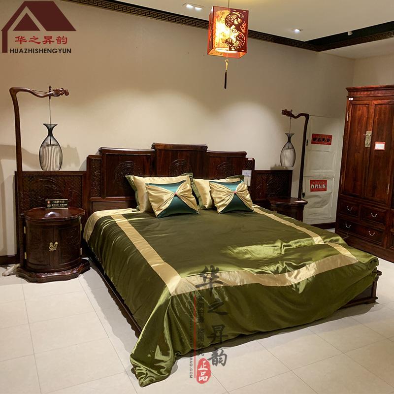 老挝大红酸枝床 灯笼大床 3件套