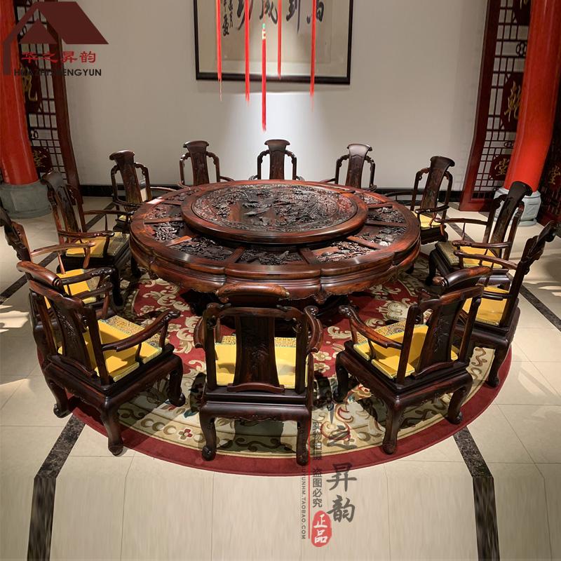老挝大红酸枝圆餐桌 百鸟朝凤 手工深雕