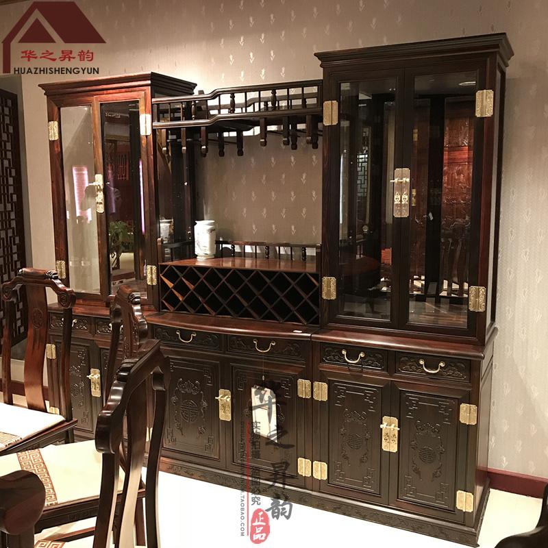 老挝大红酸枝酒柜