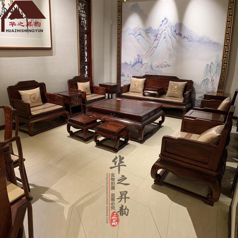 老挝大红酸枝沙发 珠联璧合  7件套/11件套