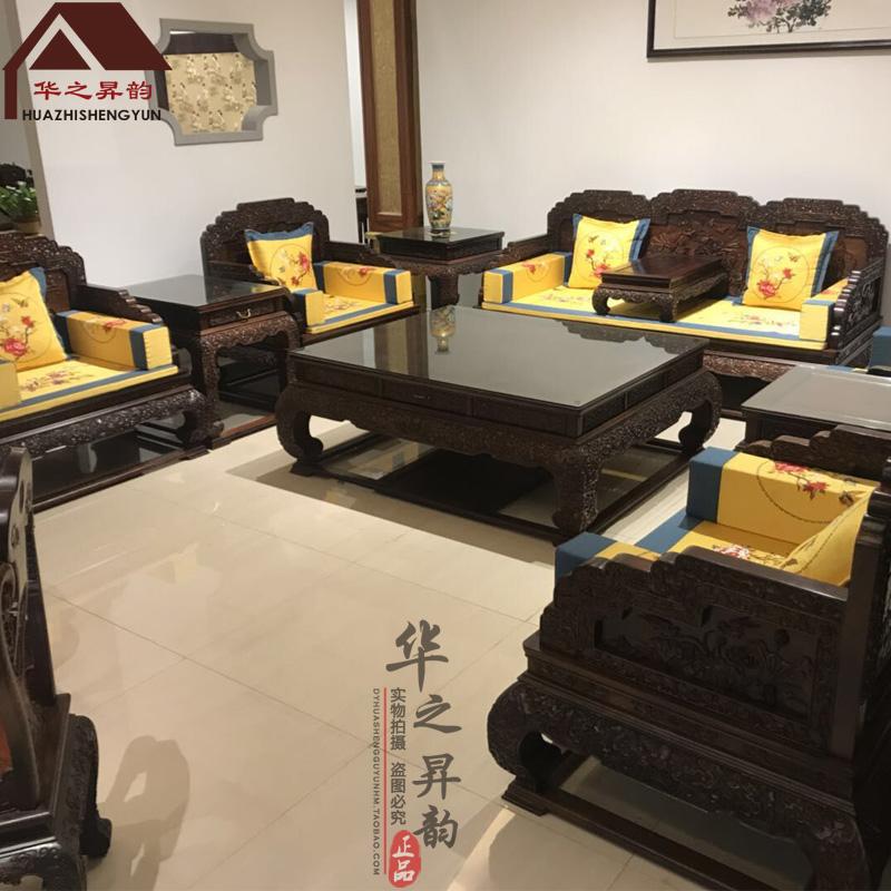 老挝大红酸枝沙发 大款荷花 7件套/11件套