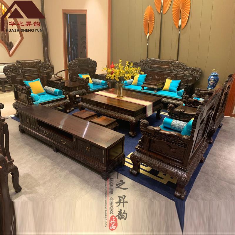 老挝大红酸枝沙发 飞黄腾达 7件套/11件套