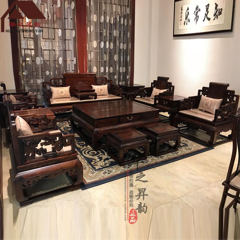 老挝大红酸枝沙发 卷书 7件套/11件套