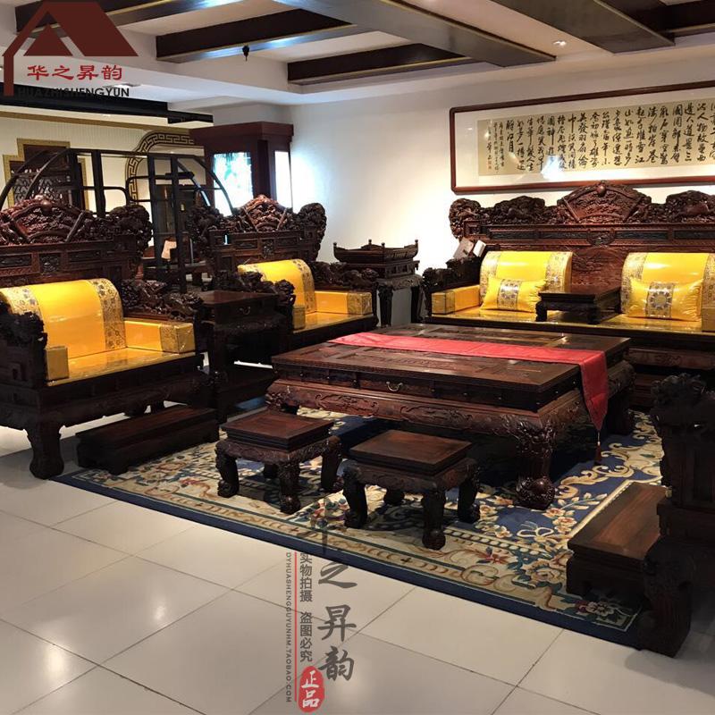 老挝大红酸枝沙发 手工雕刻 麒麟 7件套/11件套