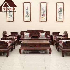 印尼黑酸枝沙发 花卉沙发 7件套/11件套 正宗阔叶黄檀