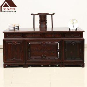 印尼黑酸枝大班台 书桌 2件套 正宗阔叶黄檀