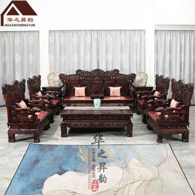 印尼黑酸枝沙发 豪华手工雕刻 7件套/11件套 正宗阔叶黄檀11