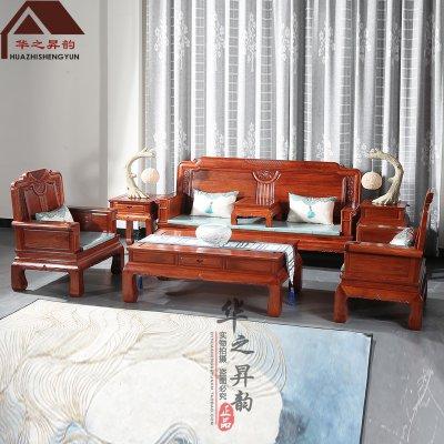缅甸花梨木沙发 新中式 7件套/11件套 大果紫檀