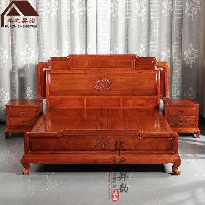 缅甸花梨木床 新中式 1.8米双人大床 大果紫檀