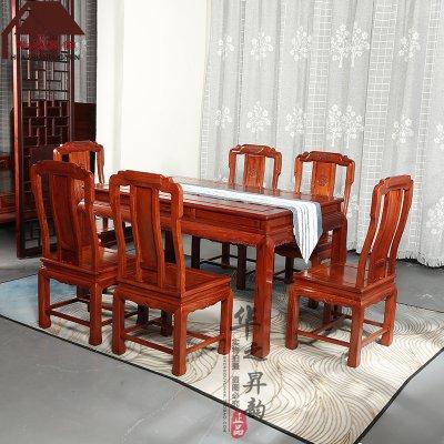 缅甸花梨木西餐桌 新中式 7件套 大果紫檀