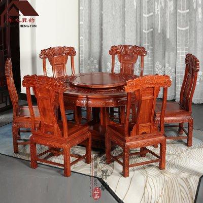 缅甸花梨木圆餐桌 明清古典圆形餐台 餐椅 大果紫檀