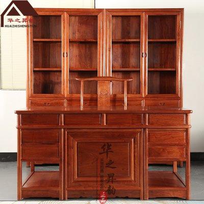缅甸花梨木办公桌 新中式书房 写字台 书桌 书柜 大果紫檀