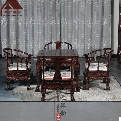 印尼黑酸枝餐桌 明清古典四方桌 休闲桌 5件套 正宗阔叶黄檀