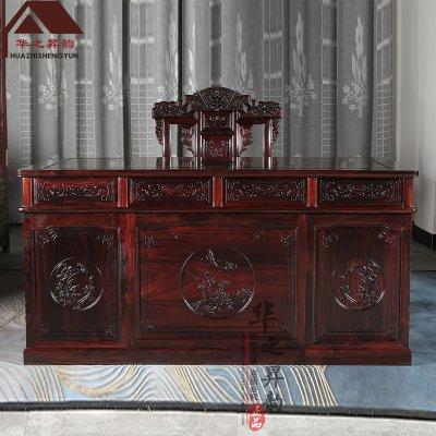 印尼黑酸枝办公桌 荷花大班台 书桌 写字台  正宗阔叶黄檀
