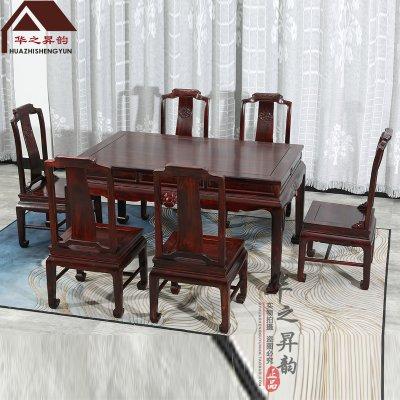 印尼黑酸枝西餐桌 新中式 长方形 正宗阔叶黄檀 7件套