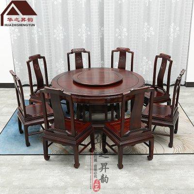 印尼黑酸枝圆餐桌 新中式 多规格 正宗阔叶黄檀