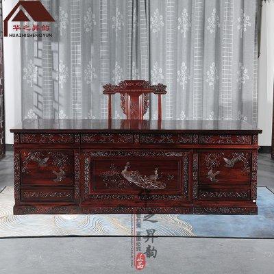 印尼黑酸枝大班台 新款国色天香 书桌 办公桌 正宗阔叶黄檀