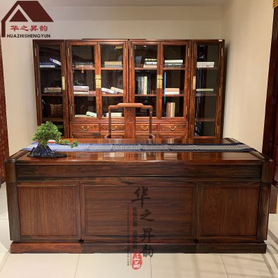 老挝大红酸枝大班台 国色天香 办公桌 书房