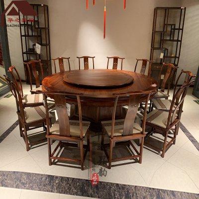 老挝大红酸枝圆餐桌 素面 新中式