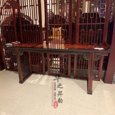 老挝大红酸枝条案