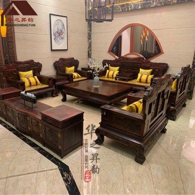老挝大红酸枝沙发 宝马 7件套/11件套
