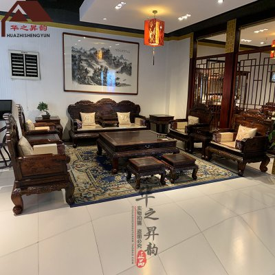 老挝大红酸枝沙发 牡丹 7件套/11件套