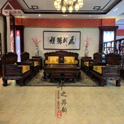 老挝大红酸枝沙发 迎客松 7件套/11件套