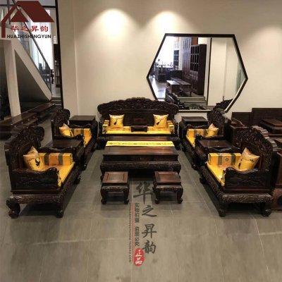 老挝大红酸枝沙发 鸳鸯 7件套/11件套