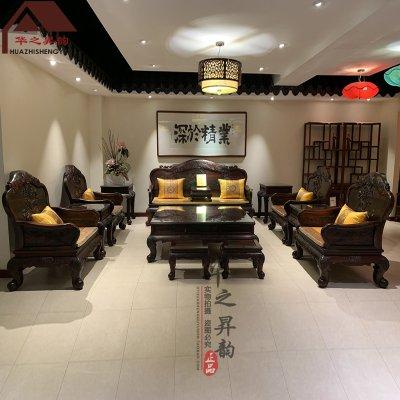 老挝大红酸枝沙发 珍藏版 7件套/11件套